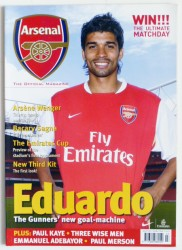 arsenalaug2007