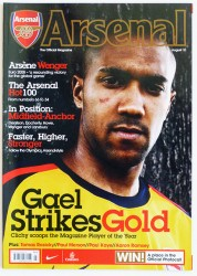 arsenalaug2008